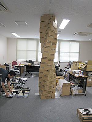 パソコンポ塔