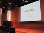 退職記念講演会(平成25年度)