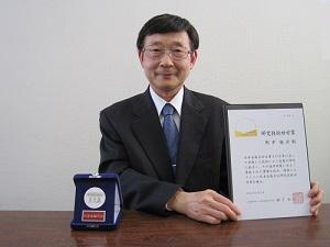 kenkyugijutsukorosho(1)