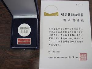kenkyugijutsukorosho(2)
