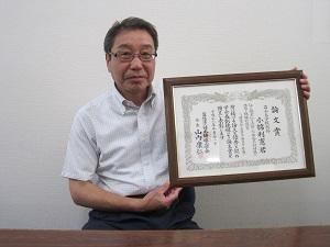 H26鋳造工学会論文賞-1