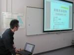 研究室学生向け 実験系廃棄物に関する説明会