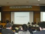実験・実習技術研究会in西京に参加してきました