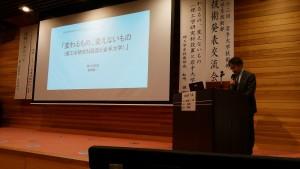 02_特別講演