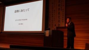 07-2_退職者(太田)