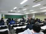 平成30年度理工学系技術部会